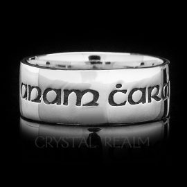 anam cara soul friend poesy ring sterling silver st076r