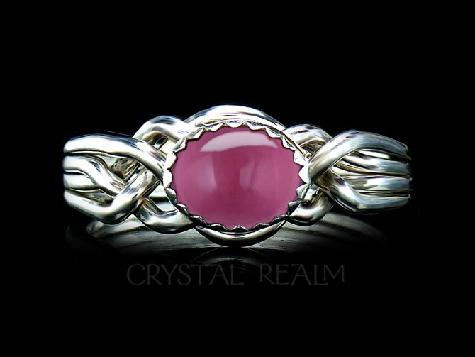 Avon Oval Four Band Puzzle Ring with Pink Tourmaline