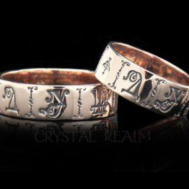from my soul ot dushi russian poesy ring nyp002r 14k rg 1