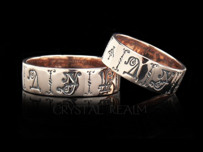 From my Soul, Contemporary Russian Posy Ring, 14K Rose Gold