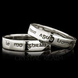 gaelic i am my beloveds poesy ring st136r 14k white gold