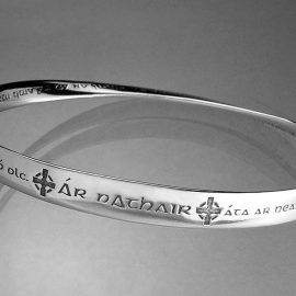 gaelic lords prayer mobius strip bracelet pg058