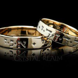 handmade poesy ring with i am my beloved's inscribed in italian hebrew script