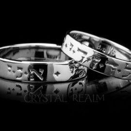 hebrew beloveds poesy ring sterling silver st002r