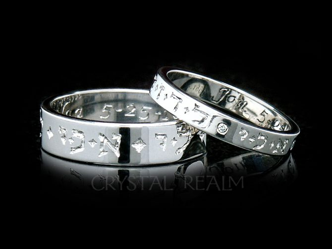 Hebrew 'I am my beloved's and my beloved is mine' custom, hand-engraved posy ring with or without diamonds