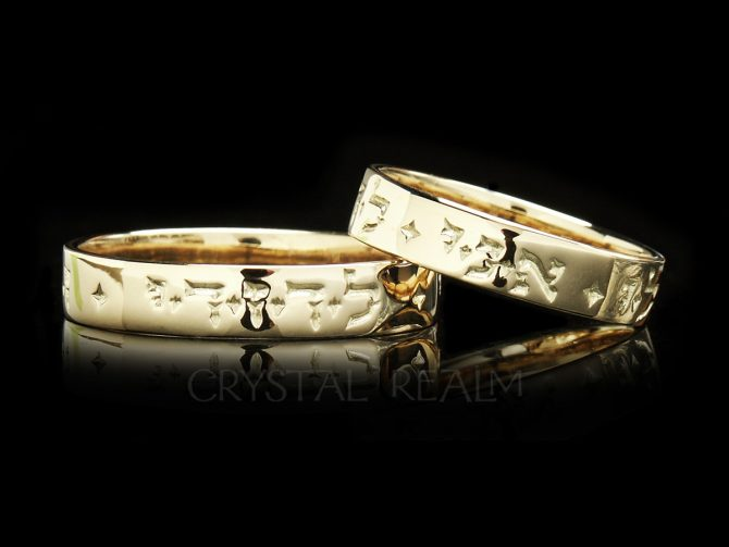I am my Beloved's and my Beloved is Mine, Contemporary Hebrew Posy Ring, 14K Yellow Gold, No Antiquing