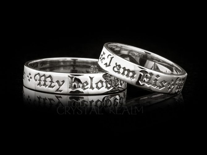 My Beloved is Mine and I am His (Hers), Contemporary English Posy Ring, 14K White Gold