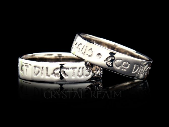 I am my Beloved's and my Beloved is Mine, Contemporary Latin Posy Ring, 14K White Gold, No Antiquing
