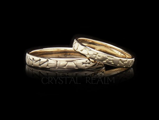 Love Conquers All, Traditional Latin Posy Ring, 14K Yellow Gold, No Antiquing
