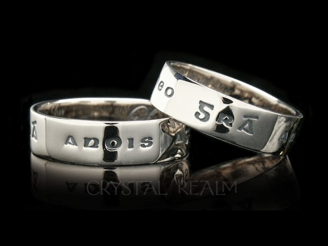 Love Now and Forever, Contemporary Gaelic Posy Ring, 14K White Gold