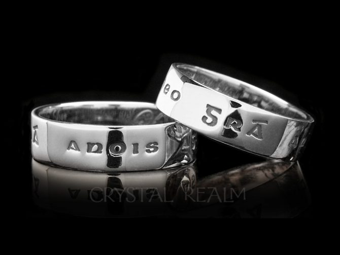 Love Now and Forever, Contemporary Gaelic Posy Ring, Sterling Silver