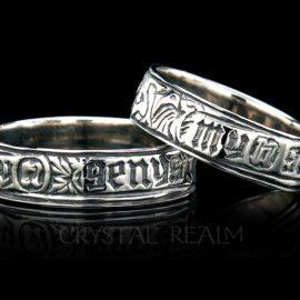 myn genyst my heart poesy ring sterling silver va010r