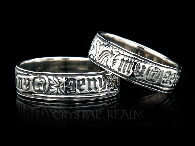 My Heart, My Soul, My Spirit, Traditional German Posy Ring, Sterling Silver
