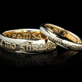 scottish wedding ring in 14k yellow gold