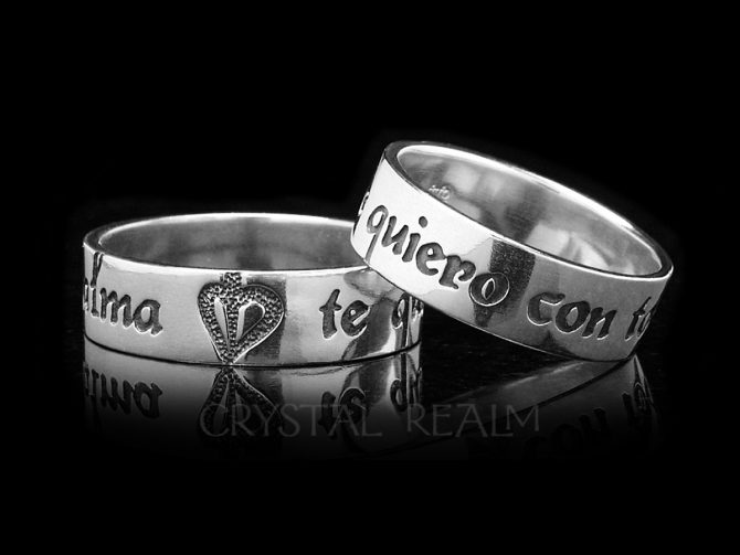 I Love You with All my Soul, Contemporary Spanish Posy Ring, Sterling Silver