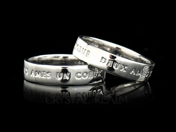 Two Souls One Heart, French Contemporary Posy Ring, Platinum