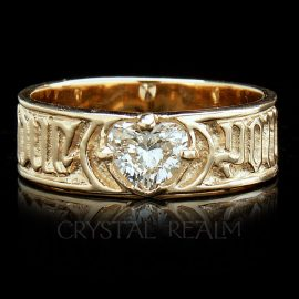 Yellow gold posy ring in French with the words meaning for love so sweet - with no antiquing and cubic zirconia heart