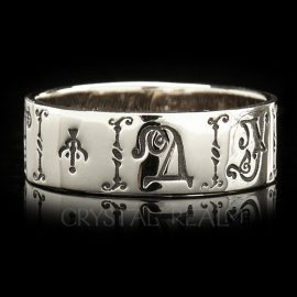 from my soul russian poesy ring 14k wg nyp002r 4