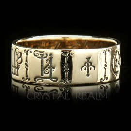 From my Soul, Contemporary Russian Posy Ring, 14K Yellow Gold