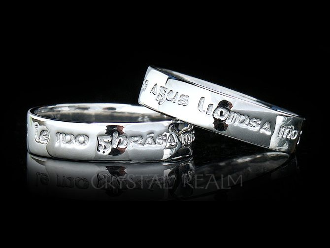 Platinum posy ring inscribed in Gaelic: I am my Beloved's and my Beloved is mine