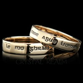 gaelic i am my beloveds poesy ring st136r 18k yg 1