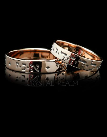 Rose 14K Gold Posy Rings