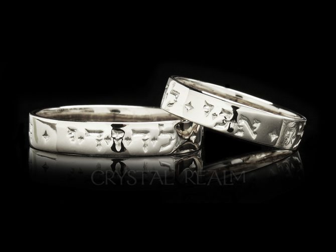 I am my Beloved's and my Beloved is Mine, Contemporary Hebrew Posy Ring in 14K White Gold, No Antiquing