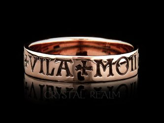 rose gold poesy ring here is my heart guard it well in French