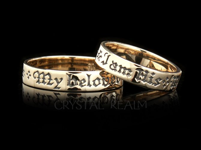 My Beloved is Mine and I am His (Hers), Contemporary English Posy Rings, 14K Yellow Gold