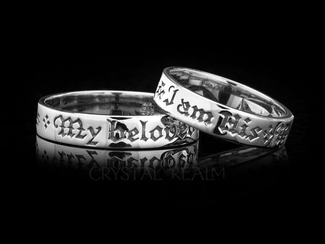 My Beloved is Mine and I am His (Hers) English Posy Ring, Sterling Silver