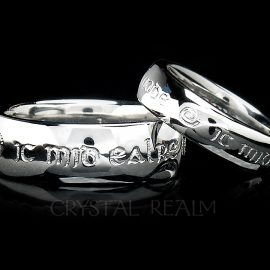 Posy ring in two widths, I have wished for thee for my whole life, with your names inside