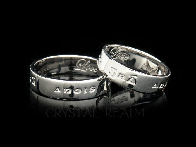 Love Now and Forever, Gaelic Contemporary Posy Ring, Platinum