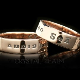 love now and forever poesy ring 14k rg st135r
