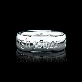 My Heart is Within You, Original Gaelic Posy Ring in Platinum