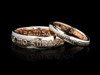 Scottish Gaelic I am my Beloved's and my Beloved is Mine poesy rings in 14K rose gold