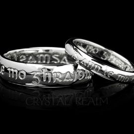 Scottish gaelic wedding ring with the words I am my Beloved's and my Beloved is mine.