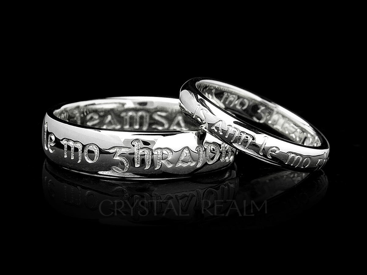 What ring is given when they make an offer to their beloved